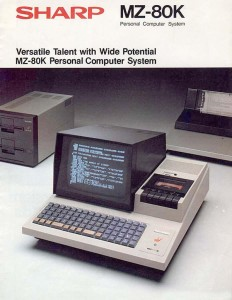 Sharp MZ-80K Ad